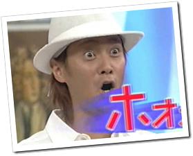 Utaban August 28th, 2003 (1)