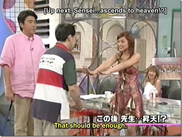 Utaban August 28th, 2003 (27)