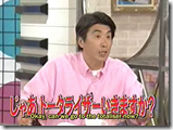 Utaban August 28th, 2003 (38)