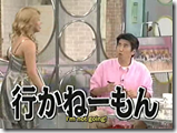 Utaban August 28th, 2003 (39)
