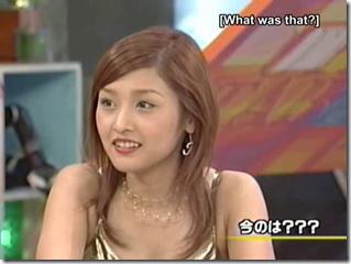 Utaban August 28th, 2003 (3)