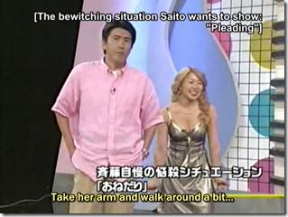 Utaban August 28th, 2003 (42)