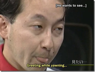 Utaban August 28th, 2003 (6)