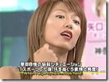 Utaban August 28th, 2003 (9)