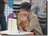 Utaban November 15th, 2001 (22)