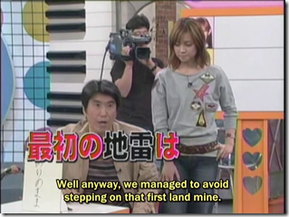 Utaban November 15th, 2001 (24)