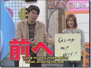 Utaban November 15th, 2001 (26)