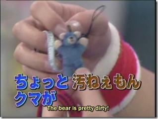 Utaban November 15th, 2001 (29)