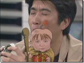 Utaban November 15th, 2001 (34)