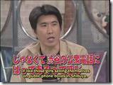 Utaban November 15th, 2001 (4)