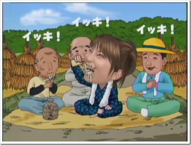 Utaban November 15th, 2001