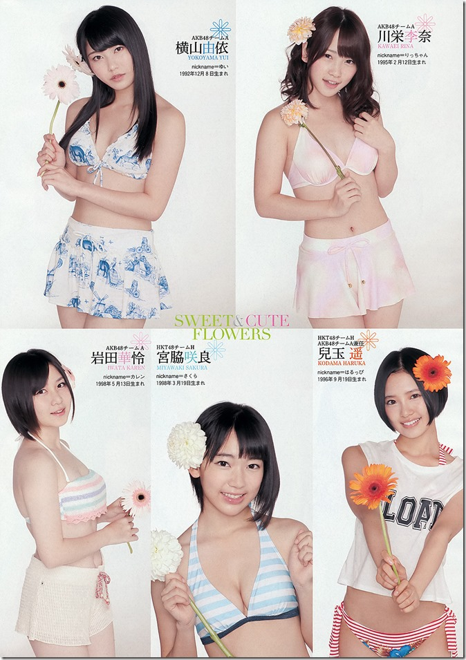 Weekly Playboy no.45 November 11th, 2013 (10)