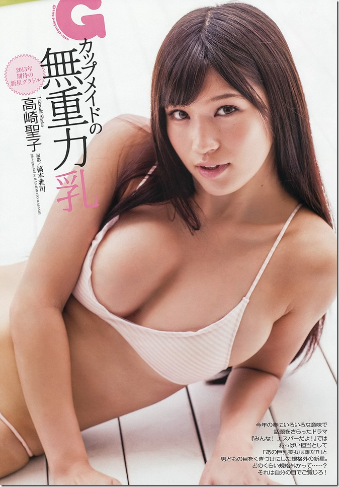 Weekly Playboy no.45 November 11th, 2013 (17)