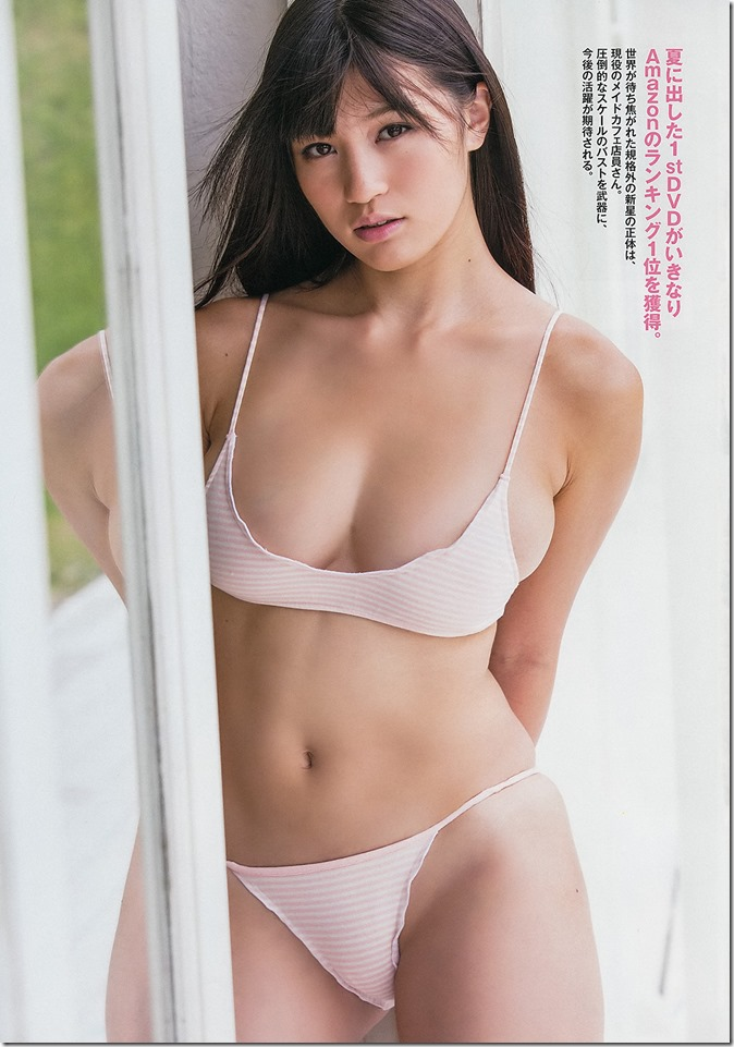 Weekly Playboy no.45 November 11th, 2013 (19)