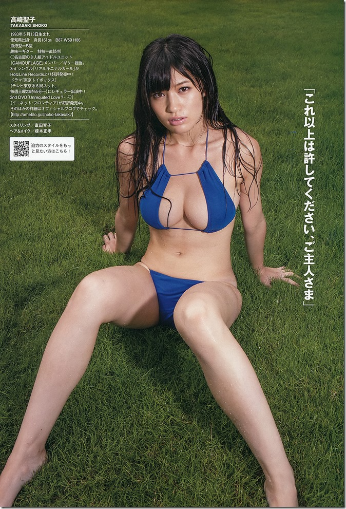 Weekly Playboy no.45 November 11th, 2013 (20)