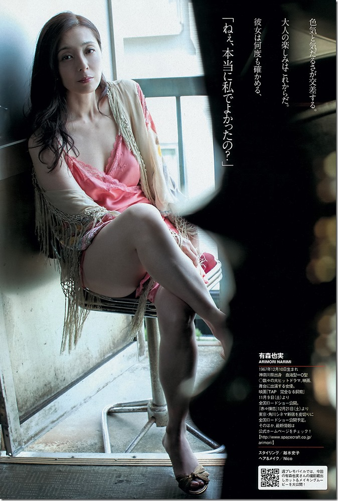 Weekly Playboy no.45 November 11th, 2013 (33)