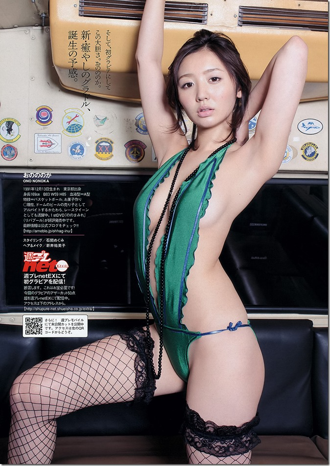 Weekly Playboy no.45 November 11th, 2013 (38)