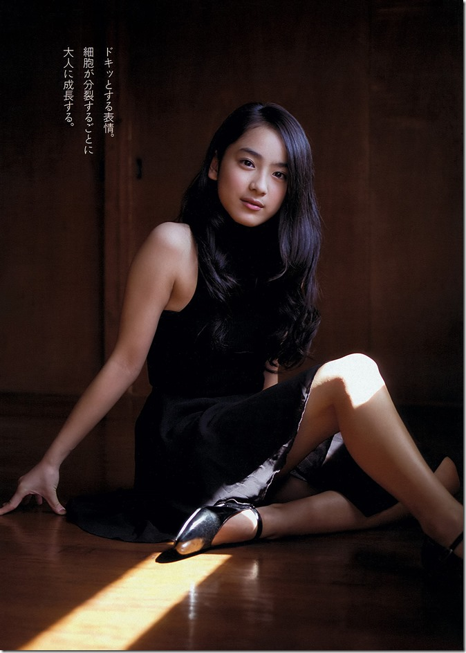 Weekly Playboy no.45 November 11th, 2013 (42)