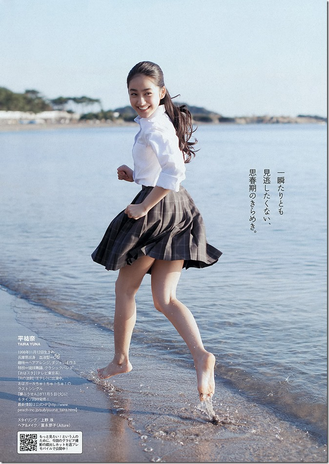 Weekly Playboy no.45 November 11th, 2013 (43)