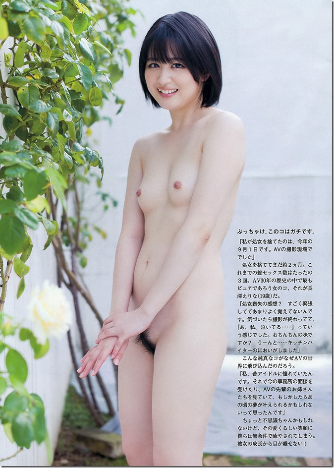 Weekly Playboy no.45 November 11th, 2013 (46)