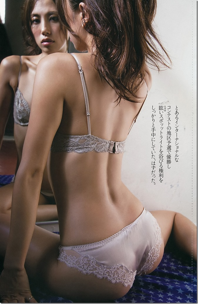 Weekly Playboy no.45 November 11th, 2013 (50)