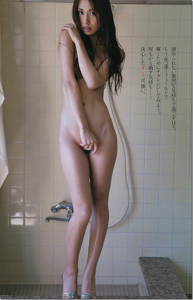 Weekly Playboy no.45 November 11th, 2013 (52)