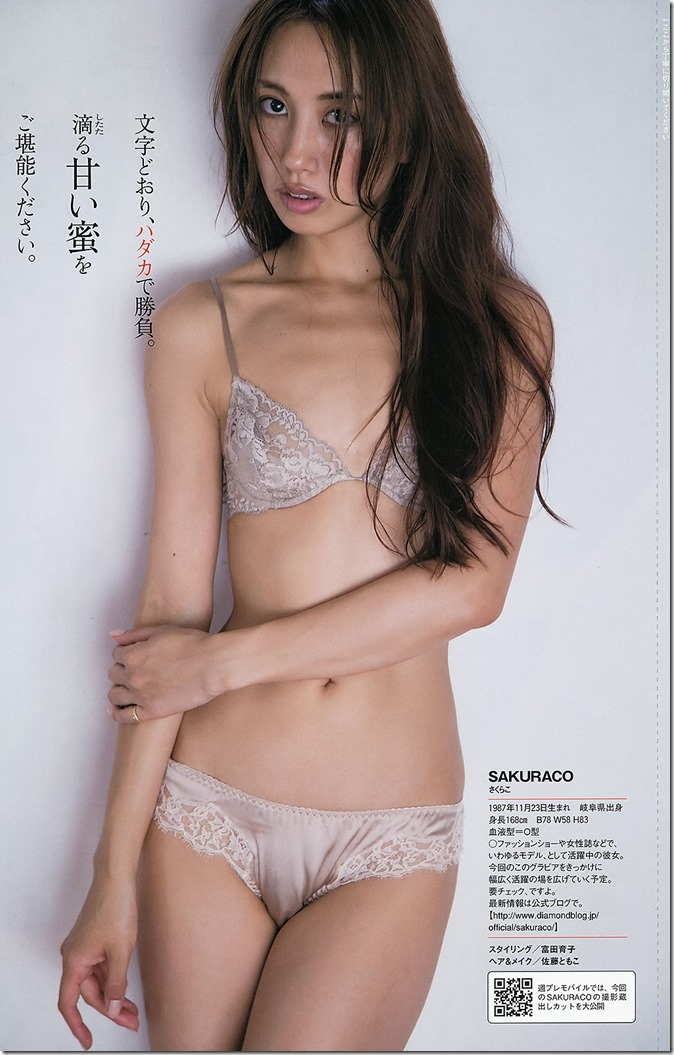 Weekly Playboy no.45 November 11th, 2013 (56)