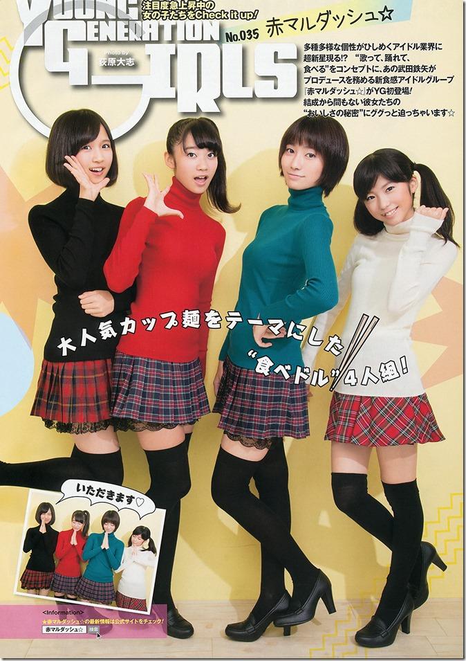 Young Gangan no.22 November 15th, 2013 (21)