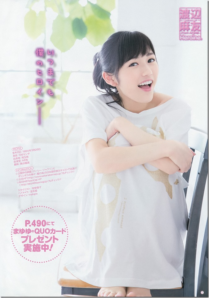 Young Gangan no.22 November 15th, 2013 (8)