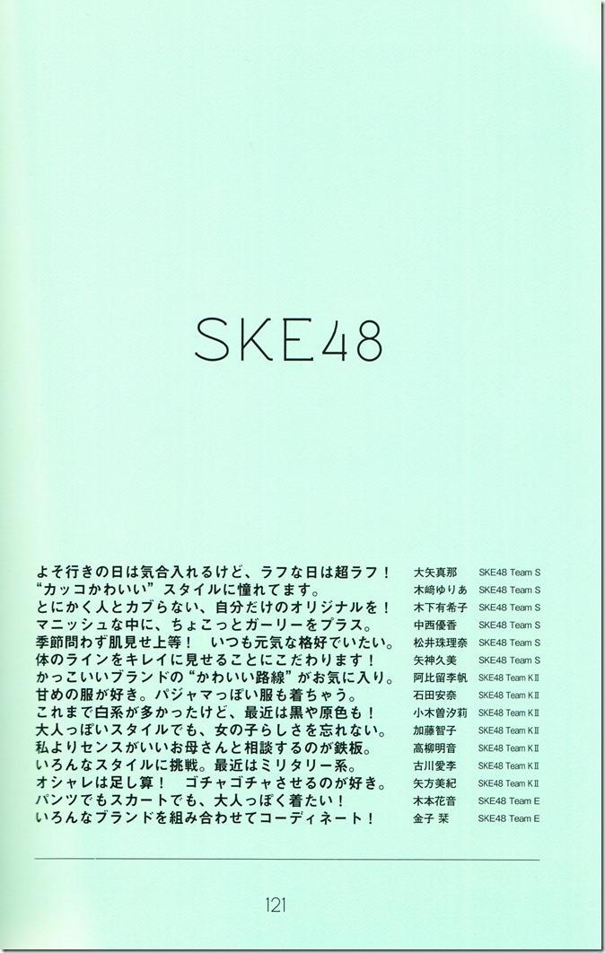AKB48, SKE48, NMB48, HKT48 Oshare Sosenkyo! Shifuku Senbatsu no Center wa Dare (109)
