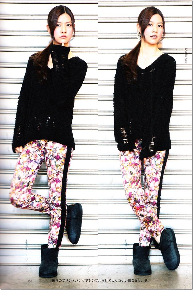 AKB48, SKE48, NMB48, HKT48 Oshare Sosenkyo! Shifuku Senbatsu no Center wa Dare (142)