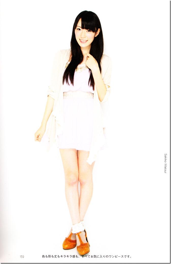 AKB48, SKE48, NMB48, HKT48 Oshare Sosenkyo! Shifuku Senbatsu no Center wa Dare (143)