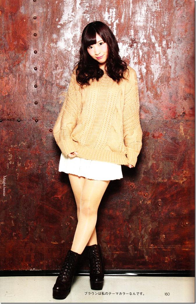 AKB48, SKE48, NMB48, HKT48 Oshare Sosenkyo! Shifuku Senbatsu no Center wa Dare (144)