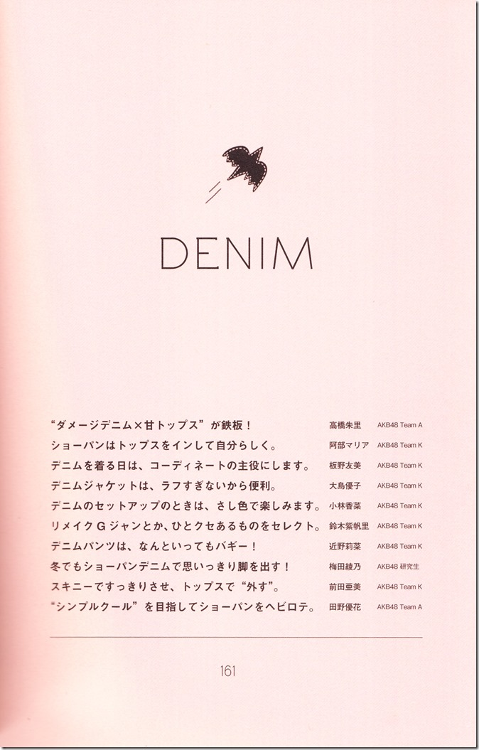 AKB48, SKE48, NMB48, HKT48 Oshare Sosenkyo! Shifuku Senbatsu no Center wa Dare (145)