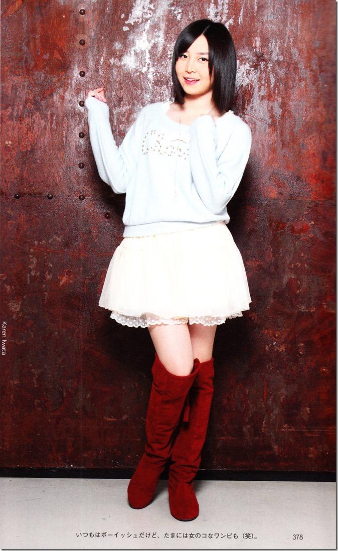 AKB48, SKE48, NMB48, HKT48 Oshare Sosenkyo! Shifuku Senbatsu no Center wa Dare (14)