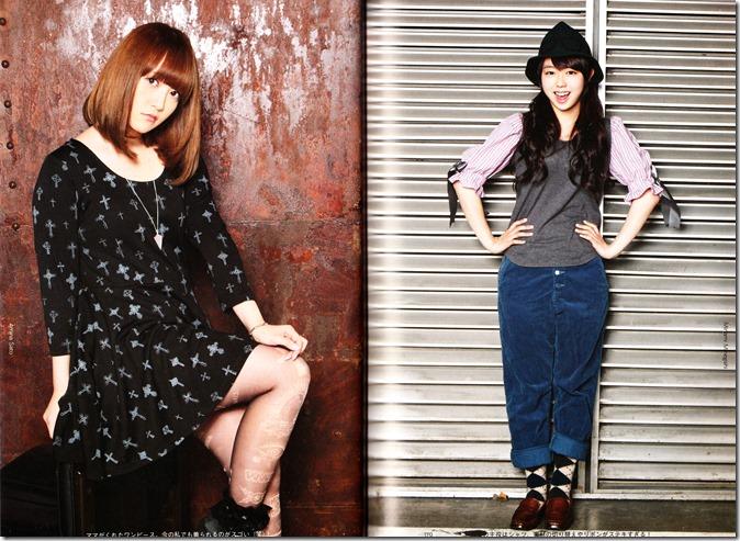 AKB48, SKE48, NMB48, HKT48 Oshare Sosenkyo! Shifuku Senbatsu no Center wa Dare (156)