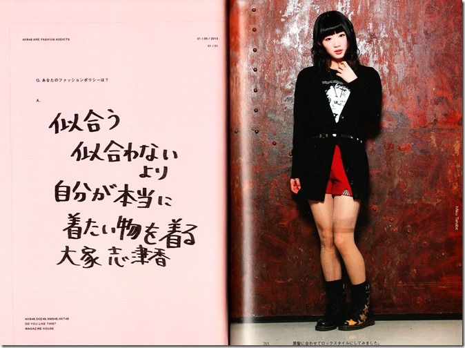 AKB48, SKE48, NMB48, HKT48 Oshare Sosenkyo! Shifuku Senbatsu no Center wa Dare (173)