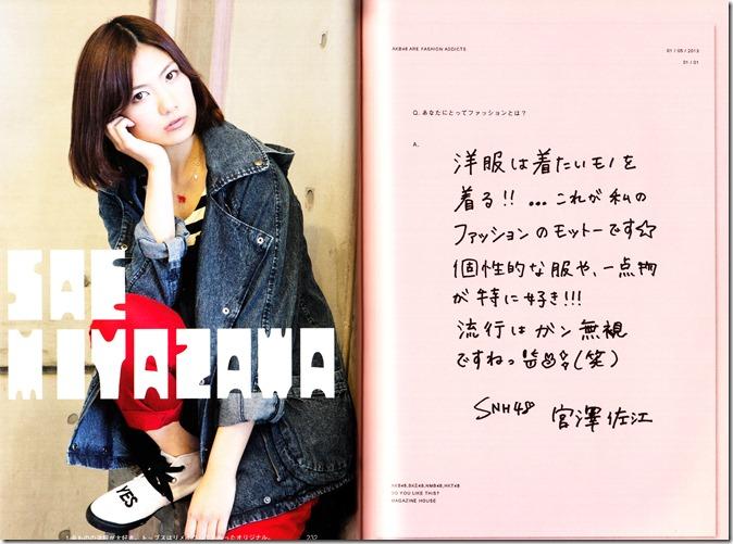 AKB48, SKE48, NMB48, HKT48 Oshare Sosenkyo! Shifuku Senbatsu no Center wa Dare (183)