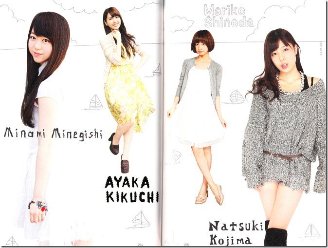 AKB48, SKE48, NMB48, HKT48 Oshare Sosenkyo! Shifuku Senbatsu no Center wa Dare (194)