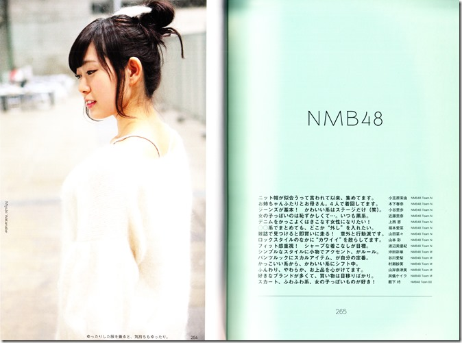 AKB48, SKE48, NMB48, HKT48 Oshare Sosenkyo! Shifuku Senbatsu no Center wa Dare (199)