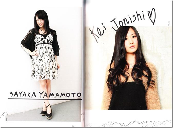 AKB48, SKE48, NMB48, HKT48 Oshare Sosenkyo! Shifuku Senbatsu no Center wa Dare (200)