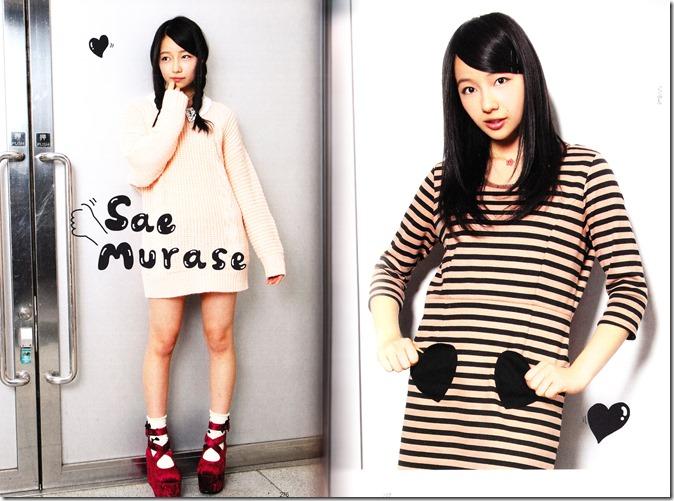 AKB48, SKE48, NMB48, HKT48 Oshare Sosenkyo! Shifuku Senbatsu no Center wa Dare (205)