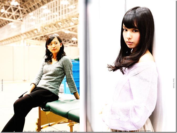 AKB48, SKE48, NMB48, HKT48 Oshare Sosenkyo! Shifuku Senbatsu no Center wa Dare (208)