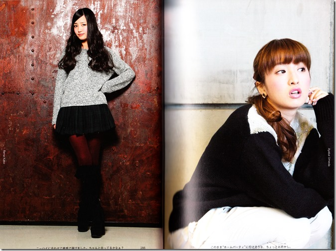 AKB48, SKE48, NMB48, HKT48 Oshare Sosenkyo! Shifuku Senbatsu no Center wa Dare (210)