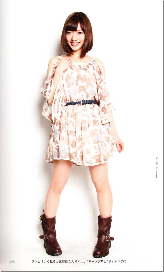 AKB48, SKE48, NMB48, HKT48 Oshare Sosenkyo! Shifuku Senbatsu no Center wa Dare (221)