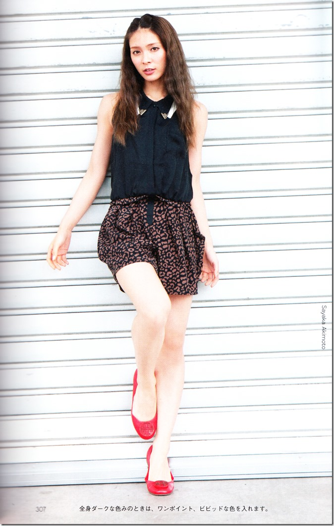 AKB48, SKE48, NMB48, HKT48 Oshare Sosenkyo! Shifuku Senbatsu no Center wa Dare (223)