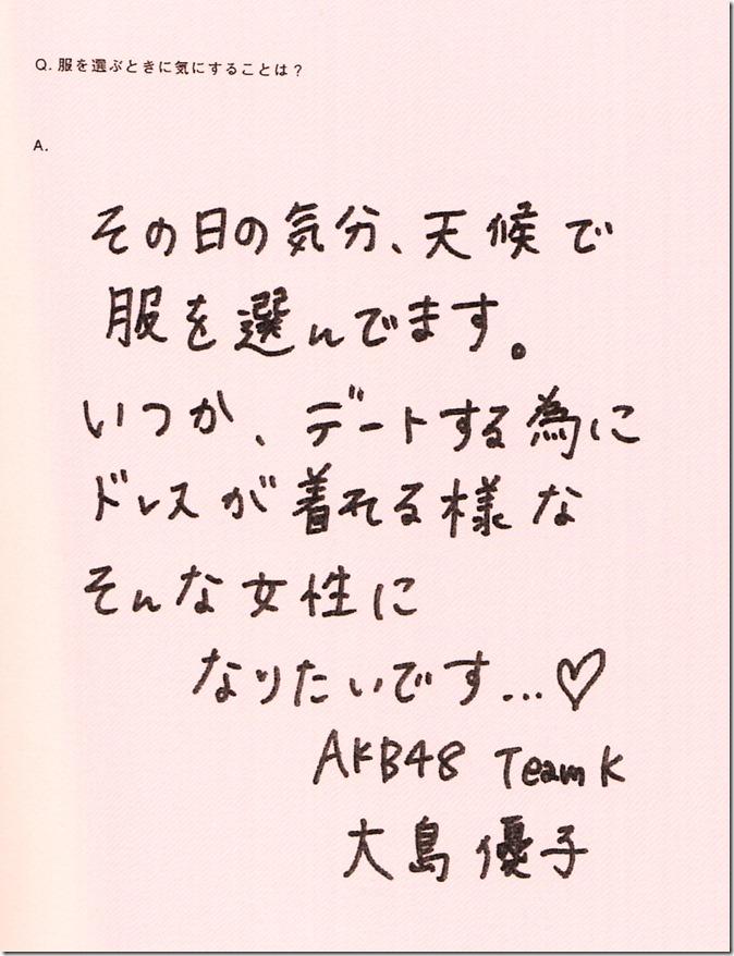 AKB48, SKE48, NMB48, HKT48 Oshare Sosenkyo! Shifuku Senbatsu no Center wa Dare (23)