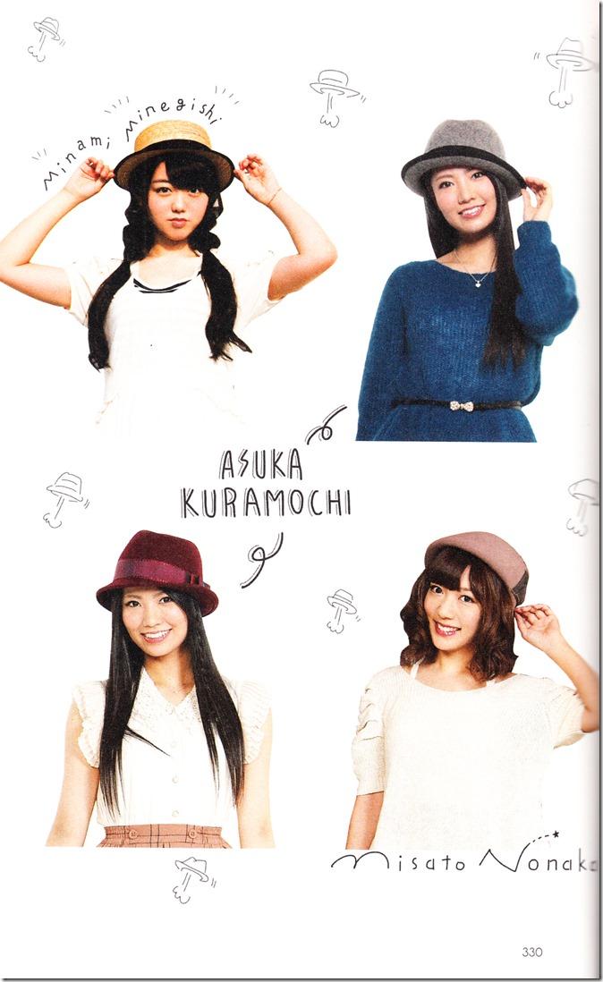 AKB48, SKE48, NMB48, HKT48 Oshare Sosenkyo! Shifuku Senbatsu no Center wa Dare (244)