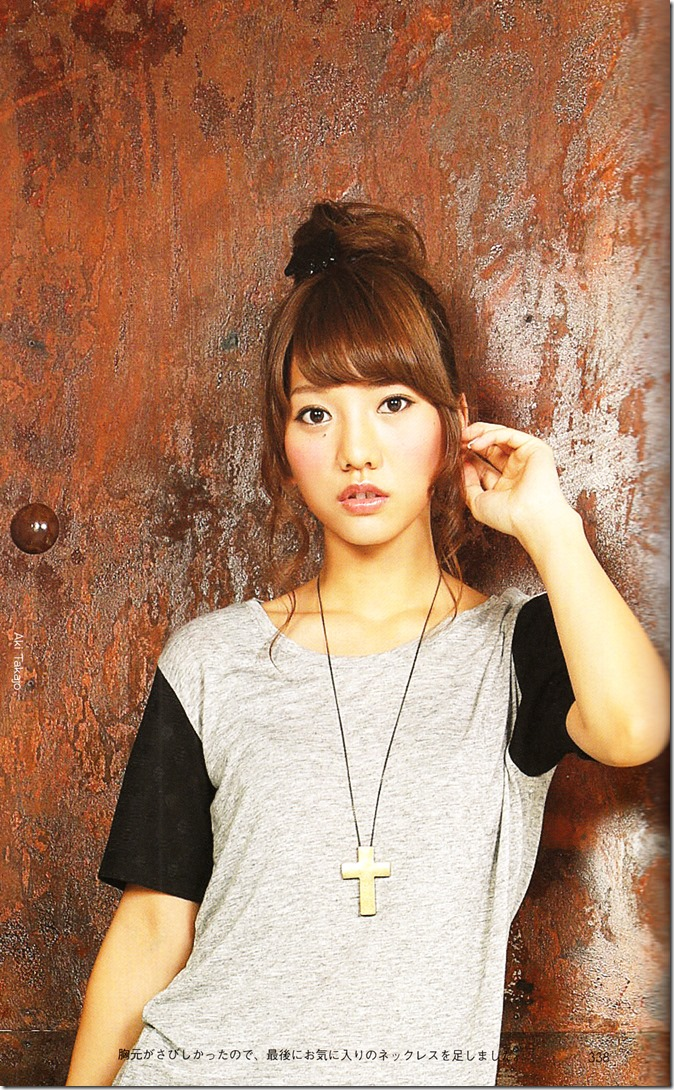 AKB48, SKE48, NMB48, HKT48 Oshare Sosenkyo! Shifuku Senbatsu no Center wa Dare (252)