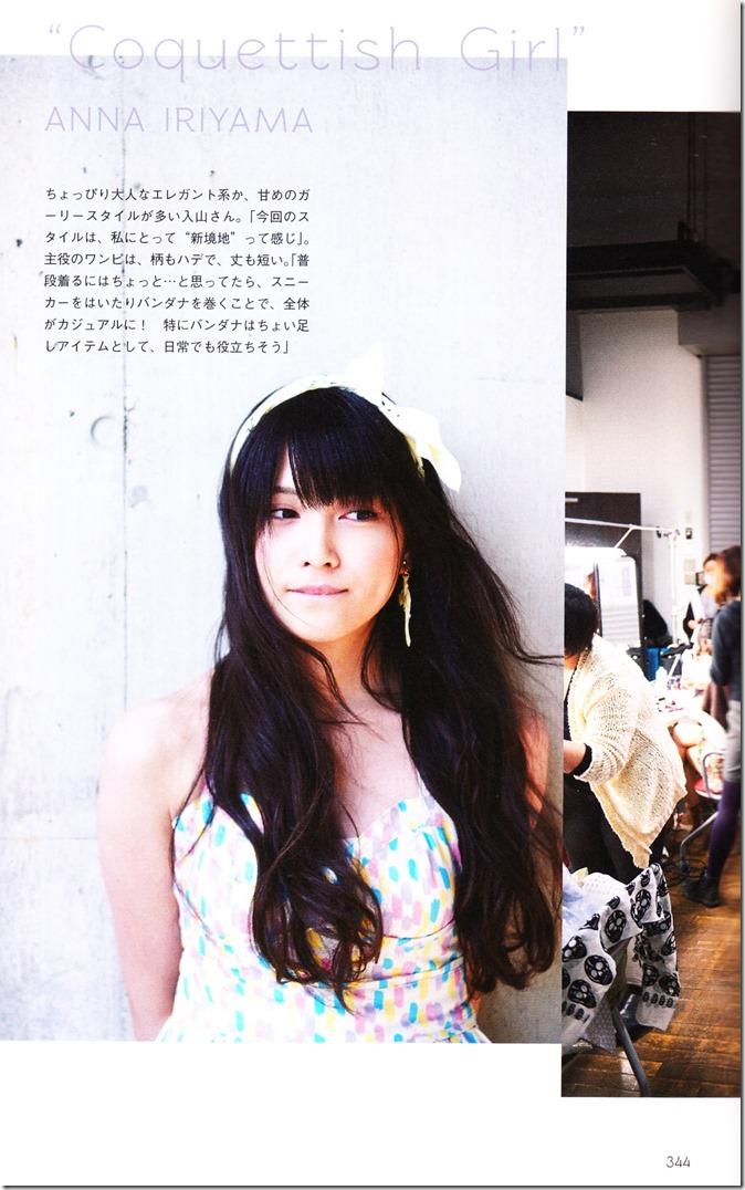 AKB48, SKE48, NMB48, HKT48 Oshare Sosenkyo! Shifuku Senbatsu no Center wa Dare (257)
